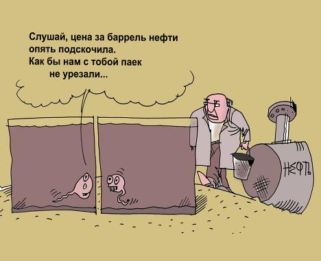 Глава «Лукойла»: Цена нанефть достигла дна